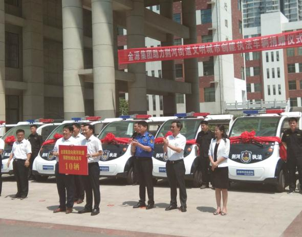 滕州荆河:人大代表捐赠创城执法车辆
